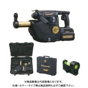(イチオシ)パナソニック Panasonic 充電ハンマードリル 28.8V 充電器+電池パック+水平器+ケース付 EZ7881PC2VT1 kg-maido