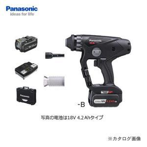 (イチオシ)パナソニック Panasonic EZ78A1LJ2G-B Dual 18V 5.0Ah 充電マルチハンマードリル (黒) kg-maido