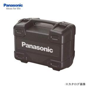 パナソニック Panasonic EZ9664 純正工具ケース|kg-maido
