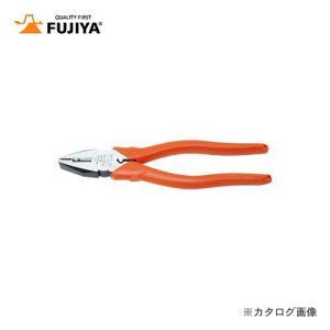 フジ矢 FUJIYA 圧着付ペンチ 穴付 175mm 1150A-175|kg-maido