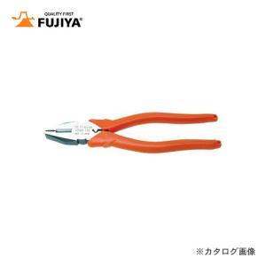 フジ矢 FUJIYA 圧着付ペンチ 200mm 1150B-200|kg-maido