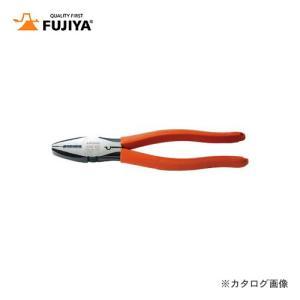 フジ矢 FUJIYA 電工職人ペンチ 225mm 3300-225|kg-maido