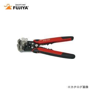 (イチオシ)フジ矢 FUJIYA オートマルチストリッパ 200mm PP707A-200   (ウィンターセール)|kg-maido