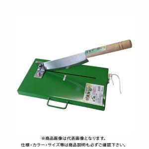 <title>お見舞い ウエダ製作所 収穫カッター A-153</title>