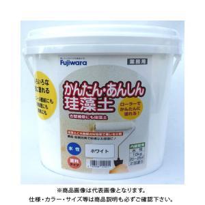 フジワラ 簡単安心珪藻土 10kg ホワイト kg-maido