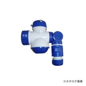 三洋化成 BP-302 蛇口シャワー|kg-maido