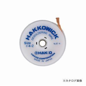 白光 ウィック NO.4 SP 2MX2.5mm 87-4P|kg-maido