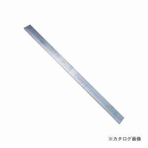 白光 はんだ すず30% 板状1kg(250gx4) FS300-01|kg-maido