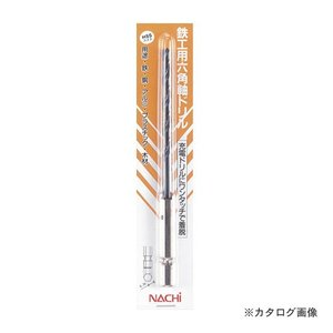 ナチ 鉄工用六角軸ドリル 1.5mm|kg-maido