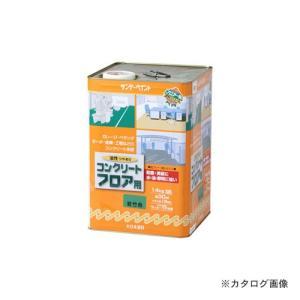 サンデーペイント #267651 SP油性コンクリートフロア ワカタケ 14K|kg-maido