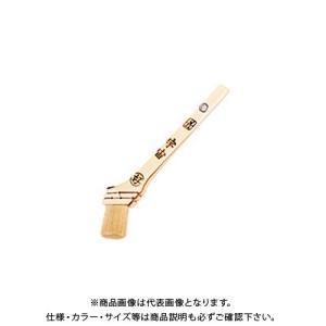 好川産業 #010823 白毛 宇宙 30mm