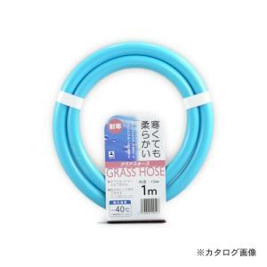 三洋化成 GR-1520L1B グラアス 15x20 カット1m|kg-maido