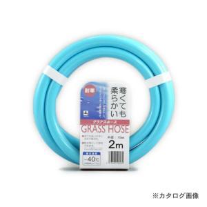 三洋化成 GR-1520L2B グラアス 15x20 カット2m|kg-maido