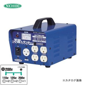 日動工業 万能トランサー FTBO-300|kg-maido