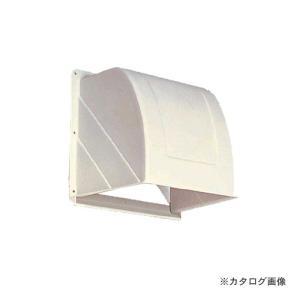 <title>納期約2週間 パナソニック Panasonic 激安 激安特価 送料無料 屋外フード 樹脂製×5セット FY-20HDP2</title>