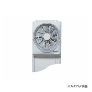 納期約3週間 パナソニック 価格交渉OK送料無料 Panasonic FY-20WF2 サービス 窓用換気扇