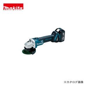 マキタ Makita 14.4V 充電式ディスクグラインダ (バッテリ・充電器・ケース付) GA403DRT kg-maido