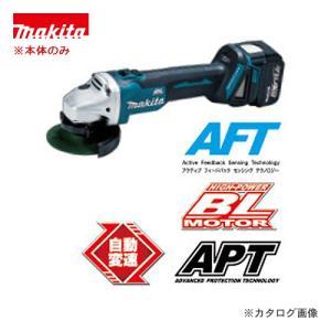 マキタ Makita 充電式ディスクグラインダ (本体のみ) 14.4V 100mm GA403DZN kg-maido