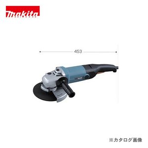 マキタ Makita 電子ディスクグラインダ GA7011C kg-maido