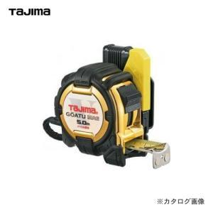 タジマツール Tajima コンベックス 剛厚セフコンベ G3ゴールドロックマグ爪25-5m GASFG3GLM25-50BL kg-maido