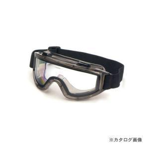 大中産業 セーフティーグラス ビジョネア クリア GG-30-AF|kg-maido