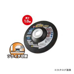モトユキ ヤバギレ金太郎 切断砥石 (一般鋼・ステンレス用) 10枚入 GGW-DCW-107-1.0|kg-maido