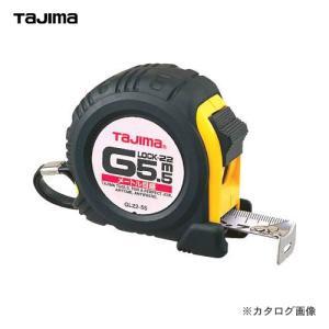 タジマツール Tajima Gロック-22 5.5M ブリスター GL22-55BL kg-maido