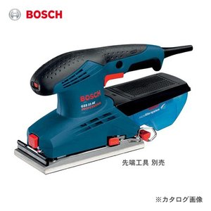 【メーカー】 ●ボッシュ(株)  【特長】 ●低振動設計です。 ●電子無段変速です。 ●サンディング...