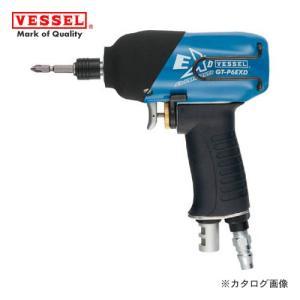ベッセル VESSEL エアーインパクトドライバー GT-P6EXD kg-maido