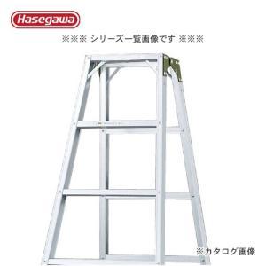 直送品 ハセガワ 長谷川工業 専用脚立 SWH-24 10256|kg-maido