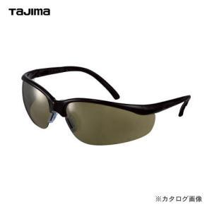 タジマツール Tajima ハードグラス HG-1 スモーク HG-1S|kg-maido