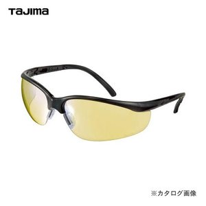 タジマツール Tajima ハードグラス HG-1 イエロー HG-1Y|kg-maido