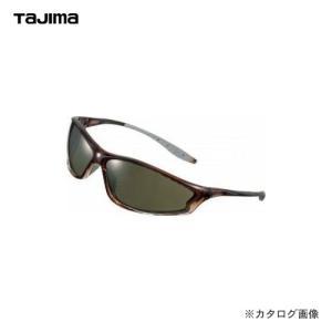 タジマツール Tajima ハードグラス HG-2 スモーク HG-2S|kg-maido