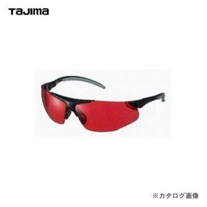 タジマツール Tajima ハードグラス HG-3L レーザー|kg-maido