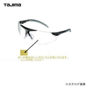 タジマツール Tajima ハードグラス HG-3 イエロー HG-3Y|kg-maido