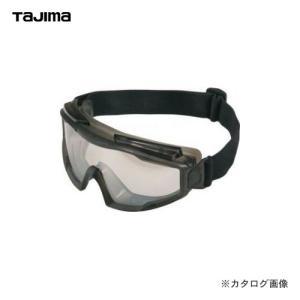 タジマツール Tajima ハードグラス HGG-1 ゴーグルタイプ クリア HGG-1C|kg-maido