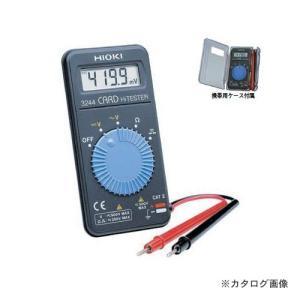 (イチオシ)日置電機 HIOKI カードハイテスタ 3244-65|kg-maido