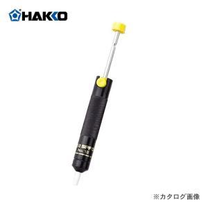 白光 HAKKO 簡易はんだ吸取器 SPPON(吸入量12cc) 18|kg-maido