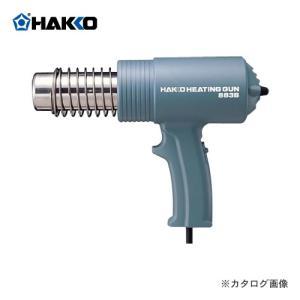 白光 HAKKO ヒーティングガン(1000W) 883-13|kg-maido