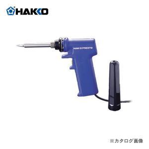 白光 HAKKO 急速過熱ガンタイプ(キャップ付)はんだこて PRESTO 985-01|kg-maido
