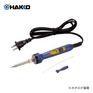 白光 HAKKO はんだこて(セラミックヒータータイプ) FX600-02|kg-maido