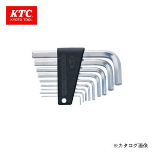 KTC ハイグレードL形スタンダード 六角棒レンチセット(9本組) HLD1009|kg-maido