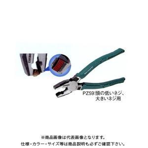 広島 HIROSHIMA ネジザウルス RX PZ59 497-21|kg-maido