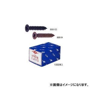 広島 HIROSHIMA 1000本入 木ネジ 黒(2.4×13mm) 800-51|kg-maido