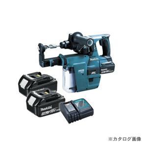 マキタ Makita 18V 6.0Ah 24mm充電式ハンマドリル+集じんシステム付 (バッテリ×2・充電器・ケース付) 青 HR244DRGXV kg-maido