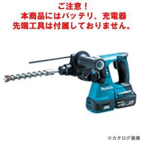 マキタ Makita 24mm 充電式ハンマドリル 本体のみ(バッテリ・充電器別売) HR244DZK kg-maido