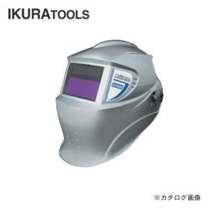 育良精機 イクラ 自動遮光溶接面 ラピッドグラス IS-RG4N|kg-maido