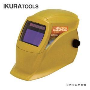 育良精機 イクラ 自動遮光溶接面 ラピッドグラス ISK-RG1000|kg-maido
