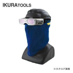 育良精機 イクラ 溶接マスク IS-RGGM|kg-maido