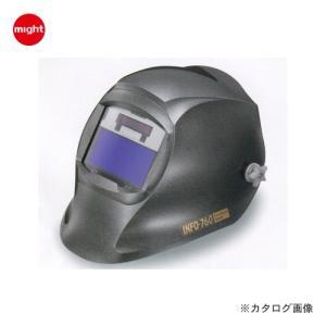 マイト工業 INFO-760(キャップ型)遮光面 INFO-760-C|kg-maido